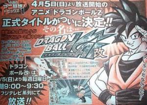 db-kai
