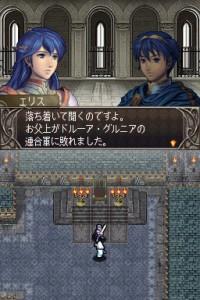 fire-emblem-shadow-dragon-ds