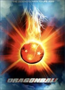 dragonball-z-teaser-poster