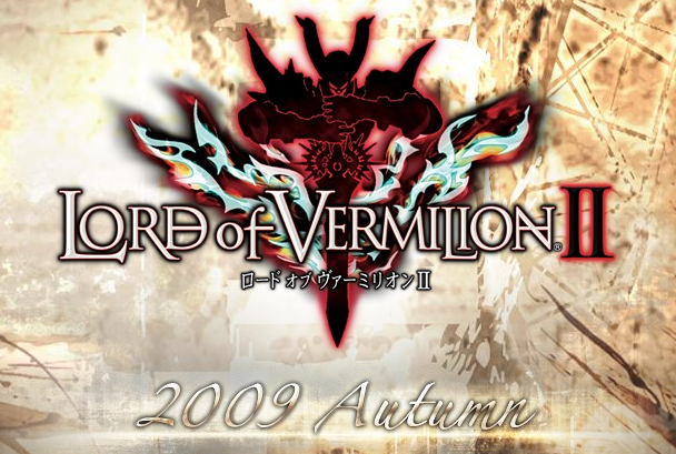 Lord of Vermillion 2