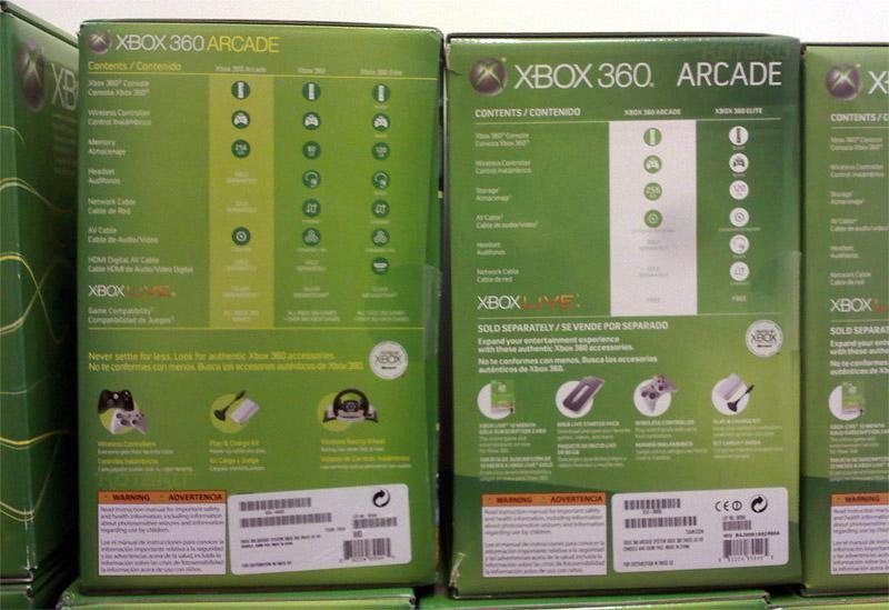 xbox360-arcade