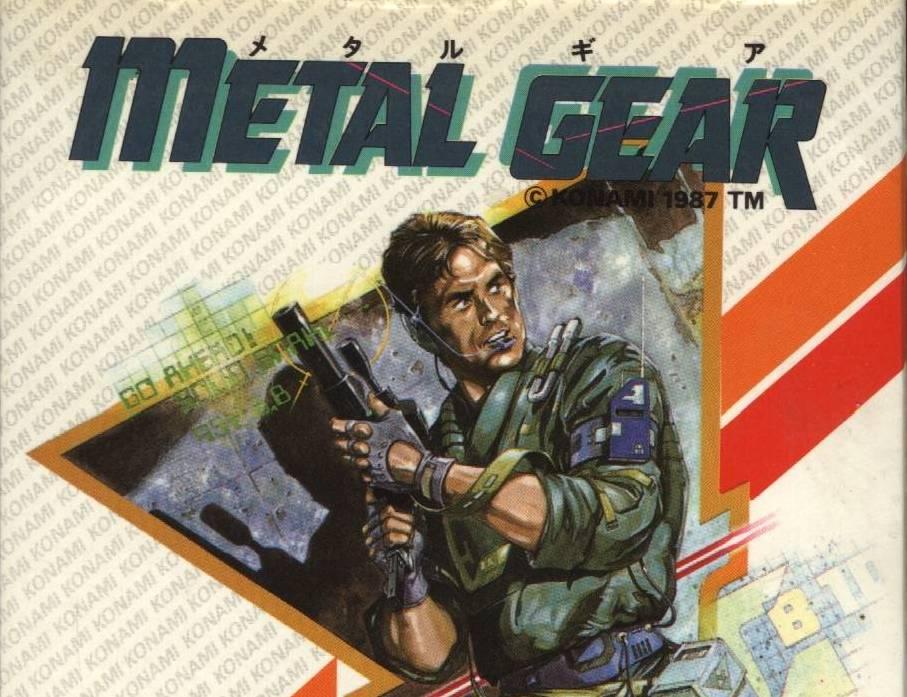 metal-gear msx2