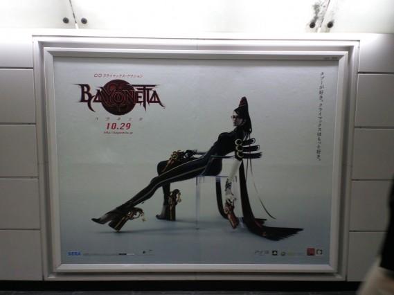 Cartel Bayonetta (1)