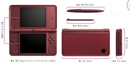 Nintendo DSi LL 2