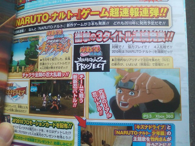 Naruto Ninja Storm 2 (1)