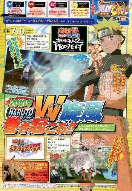 Naruto Ninja Storm 2 (2)