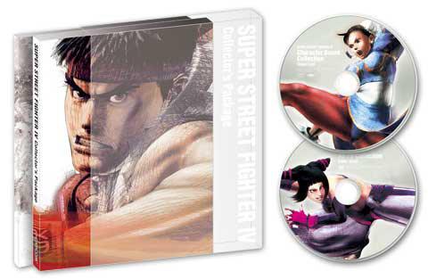 edición coleccionista super street fighter IV