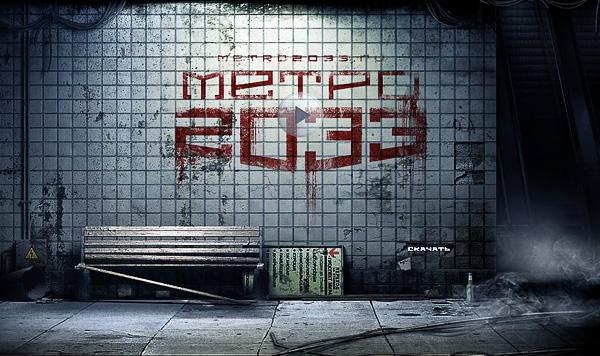 metro_2033 logo