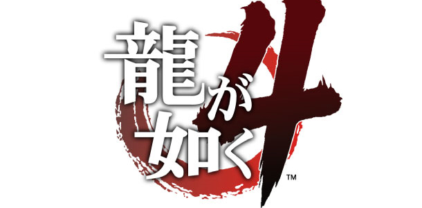 yakuza-4 logo