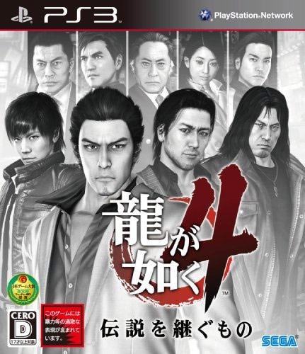 yakuza-4