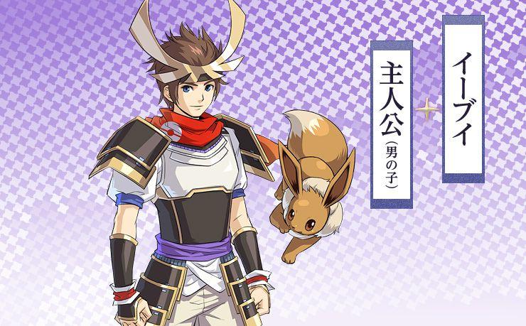 Nobunaga-Ambition-X-Pokémon