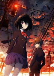 "Protagonistas de la serie de anime ""Another"""