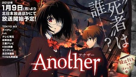 Another de anime sentai