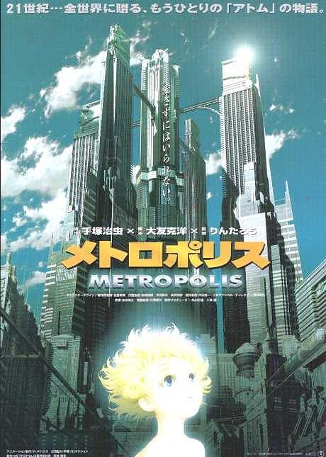 Anime de Metrópolis