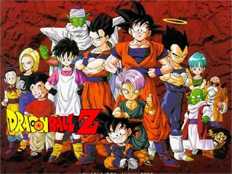 dragon ball z(1)