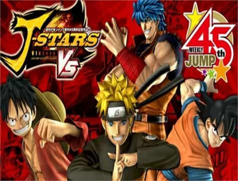 J-Stars Victory Versus