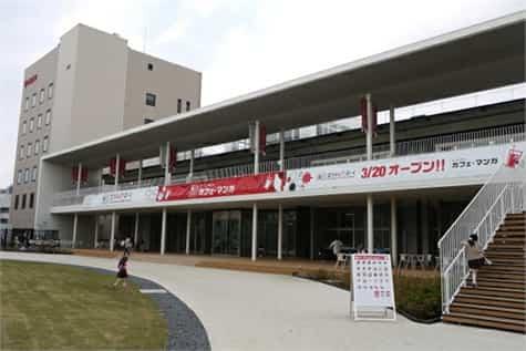 Parque Manga