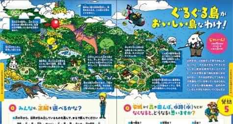 manga planeta Akira Toriyama