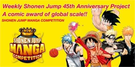 Concurso Shonen Jump