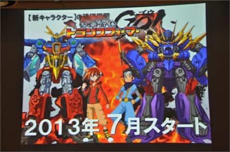 Nueva serie Transformers