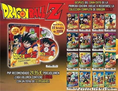 reedicion dragon ball dvd
