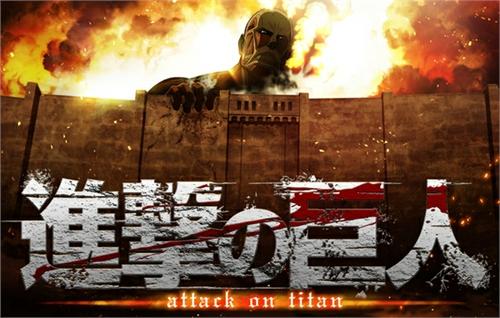 Ataque de los Titanes videojuego 1(1)