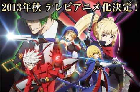 anime BlazBlue Alter Memory