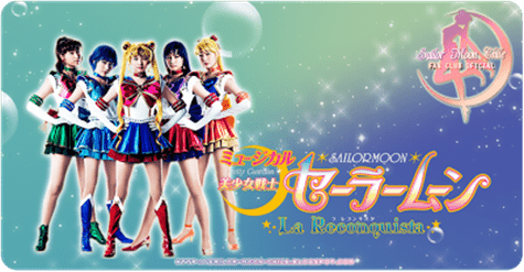 sailor moon la reconquista(1)