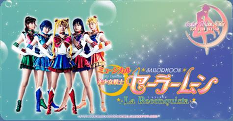 sailor moon la reconquista(1)