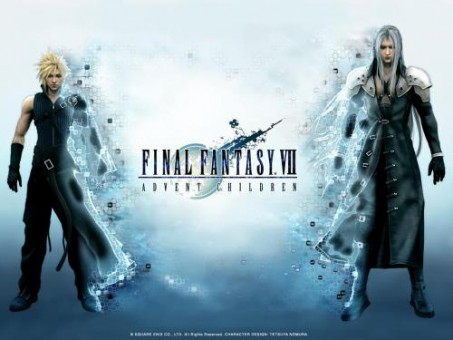 Final Fantasy 1 (500x200)