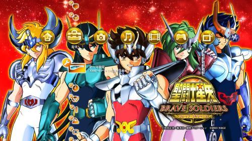 Saint Seiya Brave Soldiers 1 (500x200)