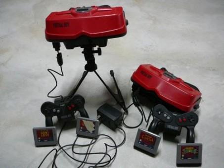 Virtual Boy 1 (500x200)