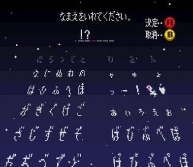 Genjuu Ryodan 1 (500x200)