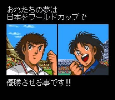 Videojuegos anime 1 (500x200)
