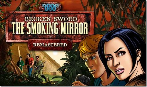 Broken Sword 2 El Espejo Humeante 1