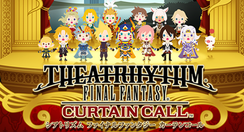 Final Fantasy Theatrhythm Curtain Call 1